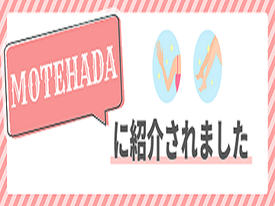 MOTEHADA_CdL47K7