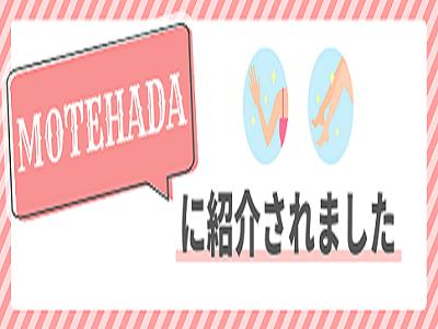 MOTEHADA_cdw1qtl